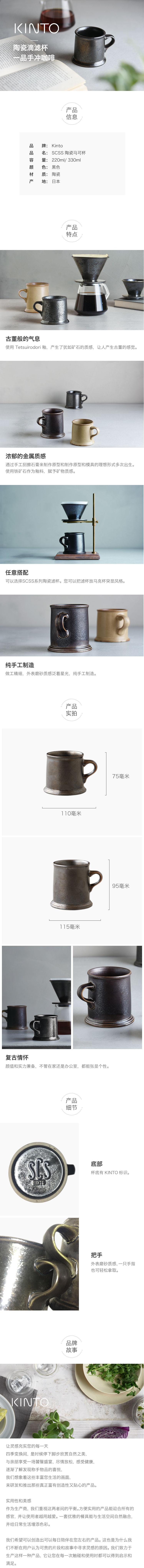 SCSS陶瓷马克杯