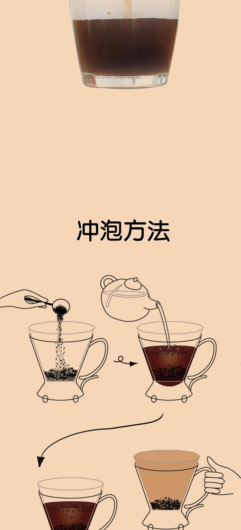台湾Mr.Clever 聪明杯